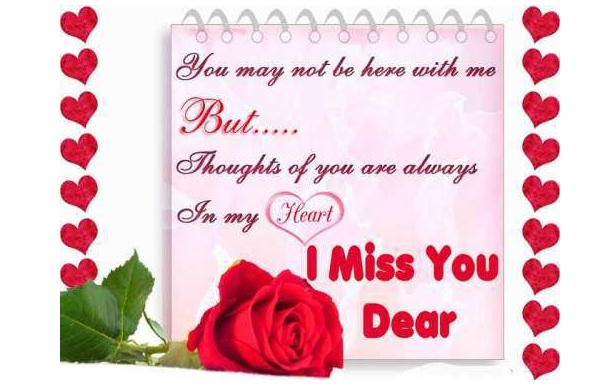 I Miss You / wallpaper
