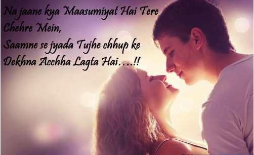 Love Shayari In Hindi For Girlfriend & Boyfriend 2015