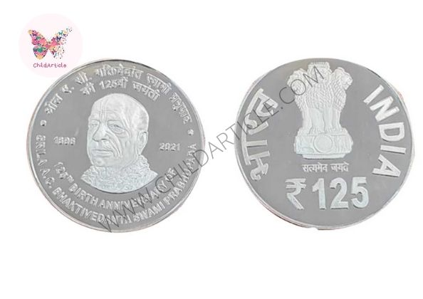125 Rupee Coin Real or Fake | ChildArticle