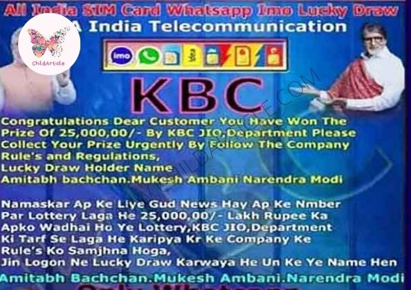 KBC Jio Lottery Real or Fake | ChildArticle