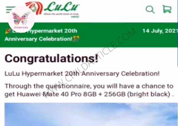 Lulu Hypermarket 20th Anniversary Celebration Link Reality | ChildArticle