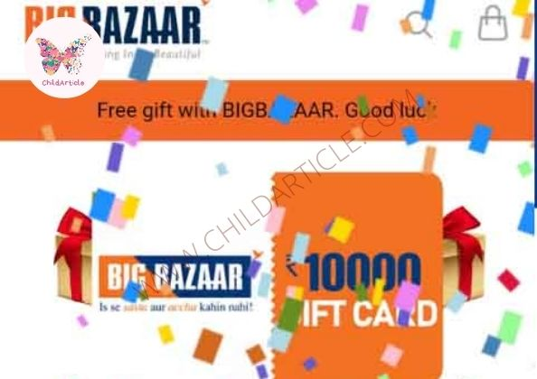 Big Bazaar 20th Anniversary Celebration Gift Link Real Or Fake, Review | ChildArticle