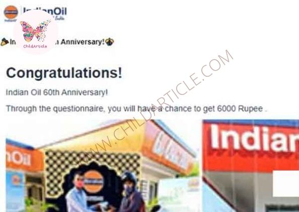Indian Oil Anniversary Gift Link Real or Fake | ChildArticle