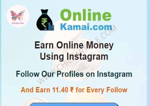 Onlinekamai.com Review, Real Or Fake, Wiki, Contact Number | ChildArticle